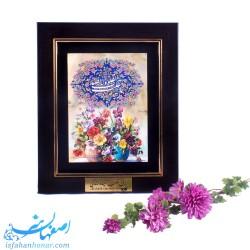 تابلوی یا مقلب القلوب - هدیه نوروزی شماره 18