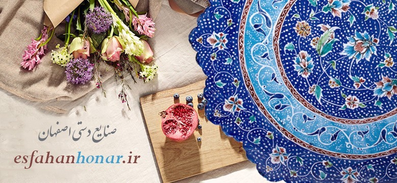 اصفهان هنر